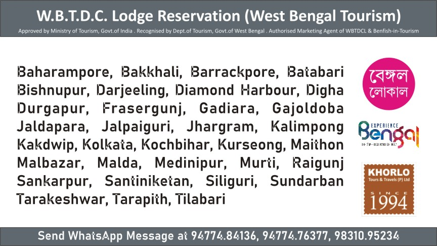 W.B.T.D.C. Lodges (Dept. of  Tourism, Govt. of West Bengal)