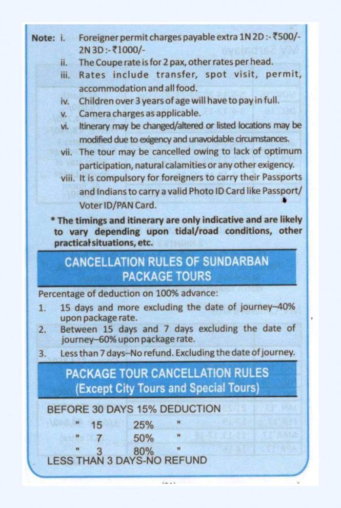 wbtdc-sundarban-terms