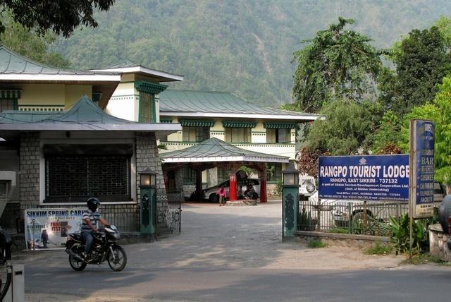 Rongpo Tourist Lodge
