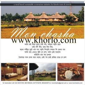 Khorlo Bengal (11)