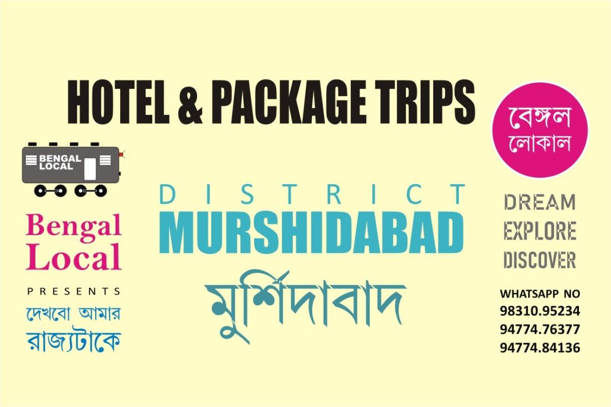 Murshidabad Maksudabad