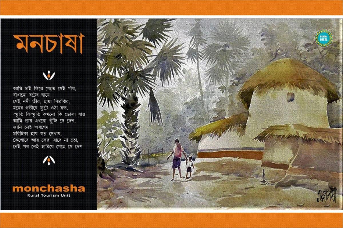 MonChasha Rural Tourism